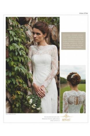 Наше свадебное платье и белье в новом весеннем номере журнала FATA