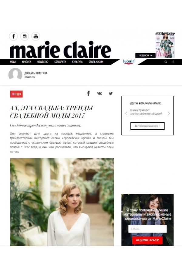 marie clerie